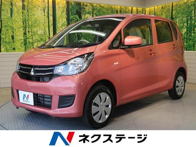 三菱 E e-アシスト 届出済未使用車 運転席シートヒーター