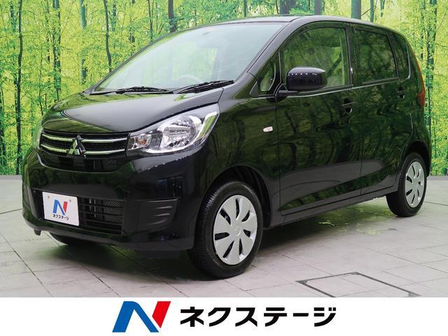 三菱 E e-アシスト 届出済み未使用車 キーレスエントリー