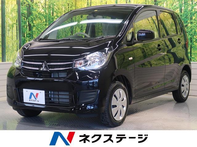 三菱 E e-アシスト 届出済未使用 シートヒーター