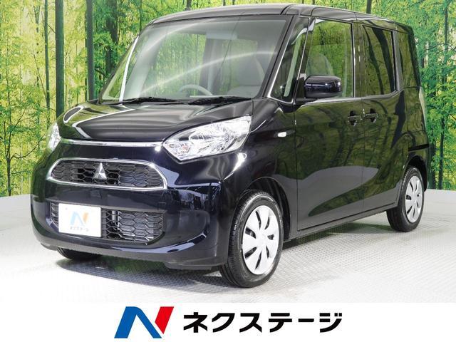 三菱 M e-アシスト シートヒーター 届出済未使用