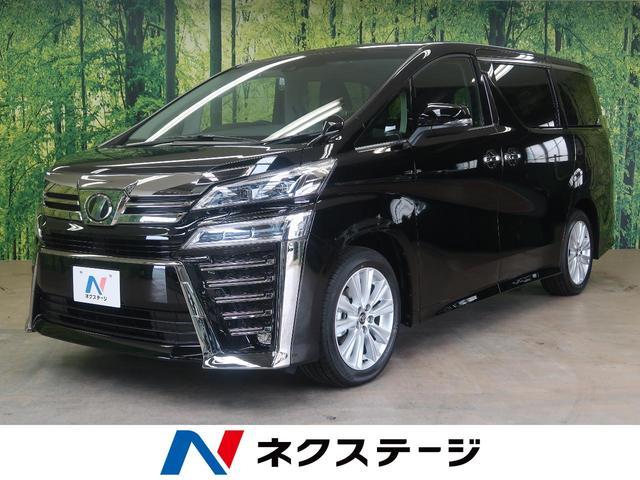 トヨタ 2.5Z Aエディション 現行 登録済未使用車 ムーンルーフ