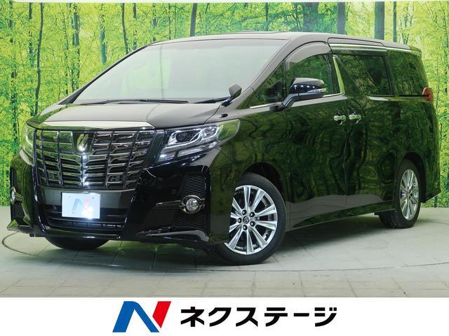 トヨタ 2.5S Aパッケージ タイプブラック サンルーフ 禁煙車