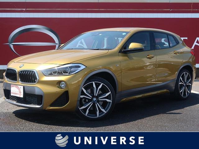BMW xDrive20i MスポーツX セレクト/セーフティPKG