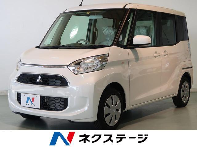 三菱 M e-アシスト e-アシストレス シートヒーター
