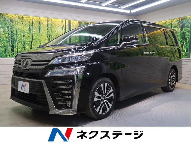 トヨタ 2.5Z Gエディション サンルーフ 3眼LED