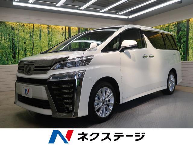 トヨタ 2.5Z 両側パワスラ 登録済未使用車 LEDヘッドライト