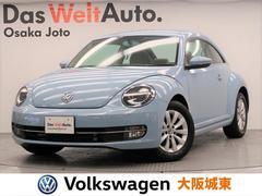 VW ザ・ビートルデザイン ナビ・純正AW・Bカメラ・HIDヘッドライト