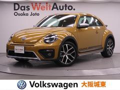 VW ザ・ビートルデューン 特別仕様/台数限定・1オーナー・純正ナビ