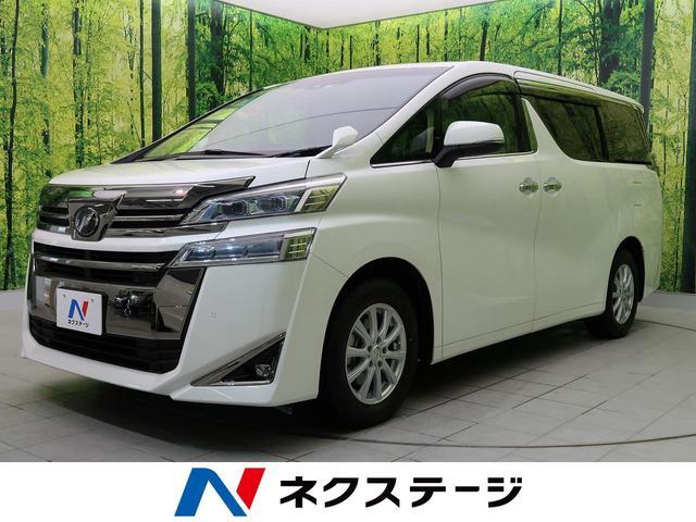 トヨタ 2.5X BIG-Xナビ セーフティセンス 両側パワスラ