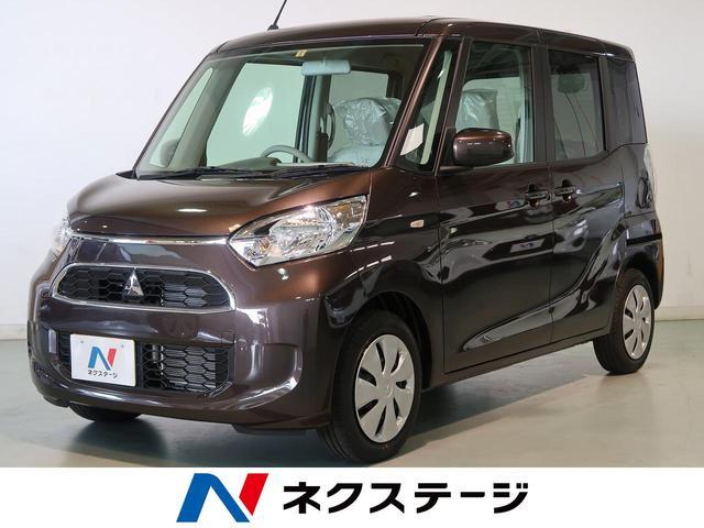 三菱 M e-アシスト アイドリングストップ シートヒーター
