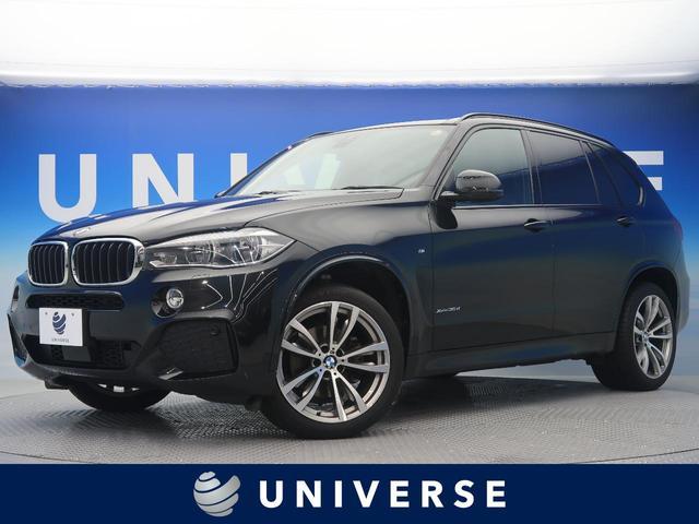 BMW xDrive 35d Mスポーツ セレクトPKG 20AW