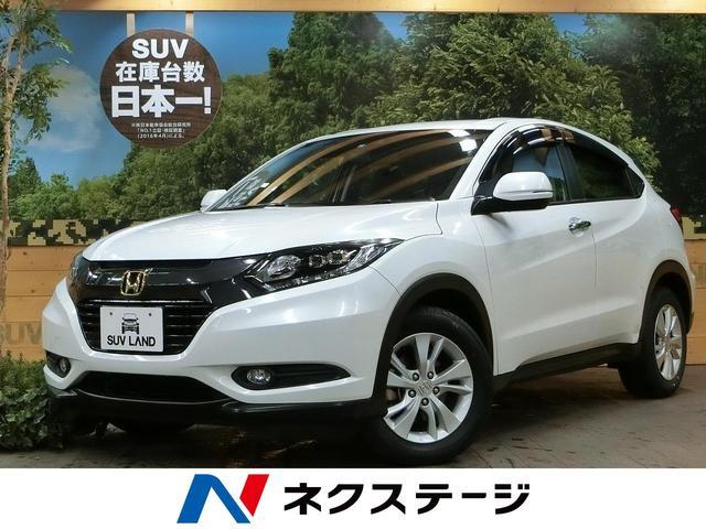ホンダ X・ホンダセンシング 純正SDナビ 1オーナー 禁煙車