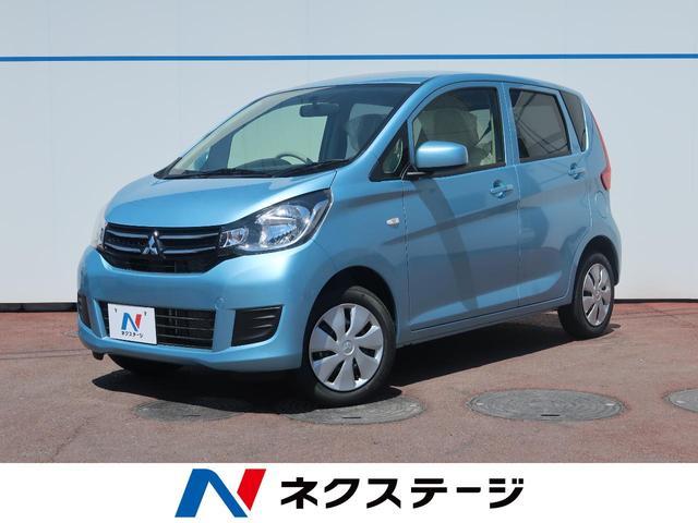 三菱 E e-アシスト 届出済未使用車 シートヒーター 禁煙車