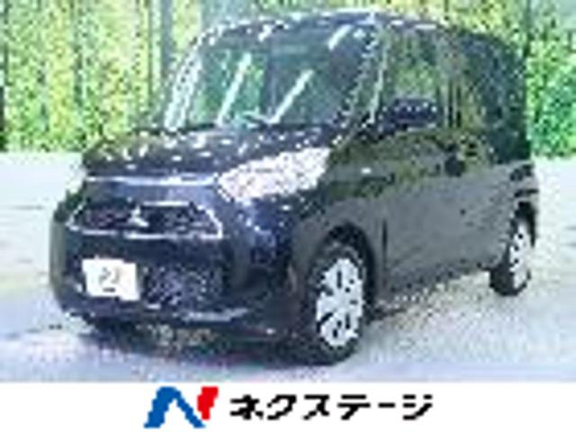 三菱 M e-アシスト eアシストレス シートヒーター