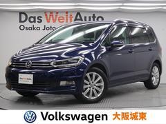 VW ゴルフトゥーランTSI ハイライン ワンオーナー・純正ナビ・バックカメラ