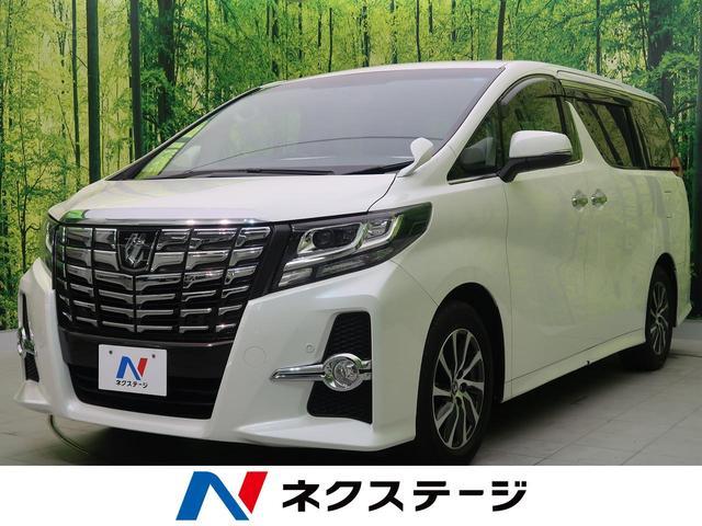 トヨタ 2.5S Aパッケージ 純正10型ナビ 天吊モニター 禁煙車