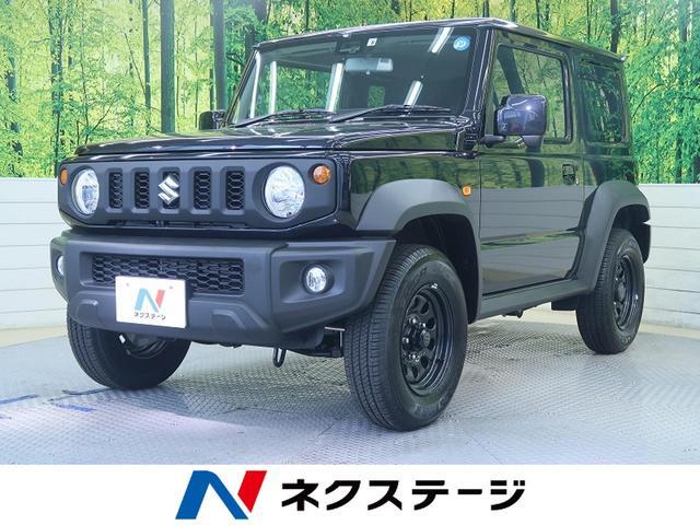 スズキ JL スズキセーフティサポート装着車 4WD