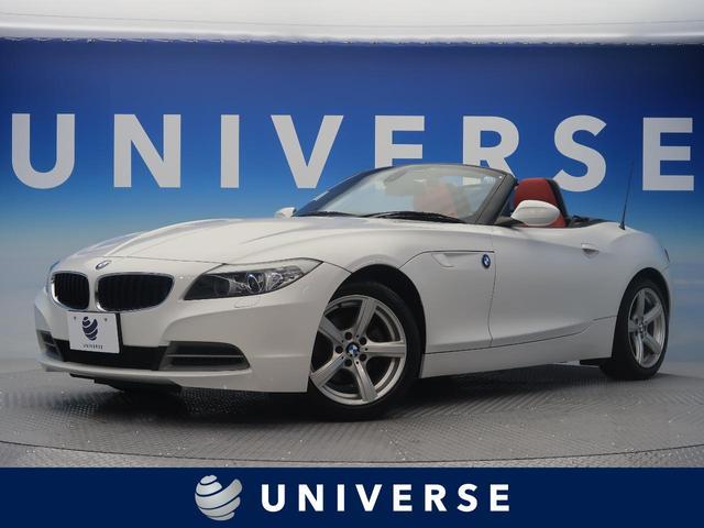 BMW sDrive20i ハイラインパッケージ 赤革 HIDヘッド