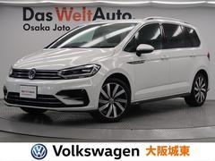 VW ゴルフトゥーランTSI Rライン 1オーナー・DCC・純正ナビ