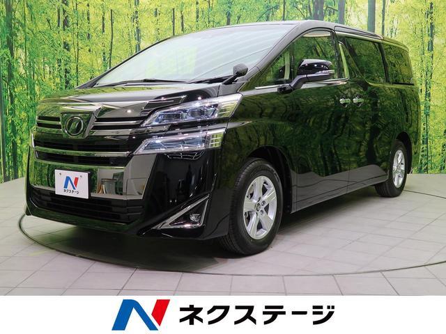 トヨタ 2.5X 衝突軽減装置 両側電動スライド コーナーセンサー