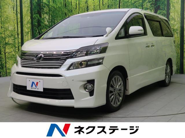トヨタ 2.4Z ゴールデンアイズ BIG-Xナビ 両側パワスラ