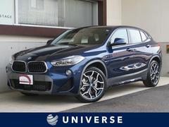 BMW X2xDrive 20i MスポーツX シートヒーター