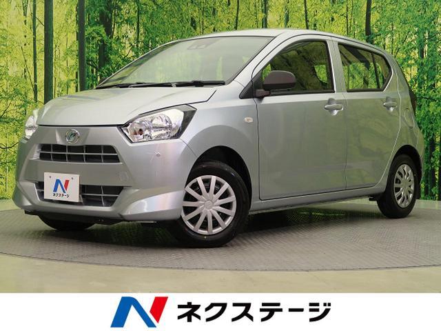 ダイハツ L SAIII 届出済未使用車
