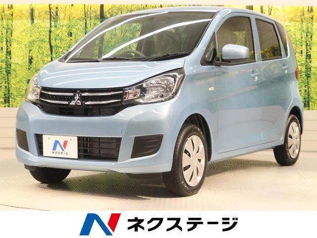 三菱 E e-アシスト 届出済み未使用車 シートヒーター ABS