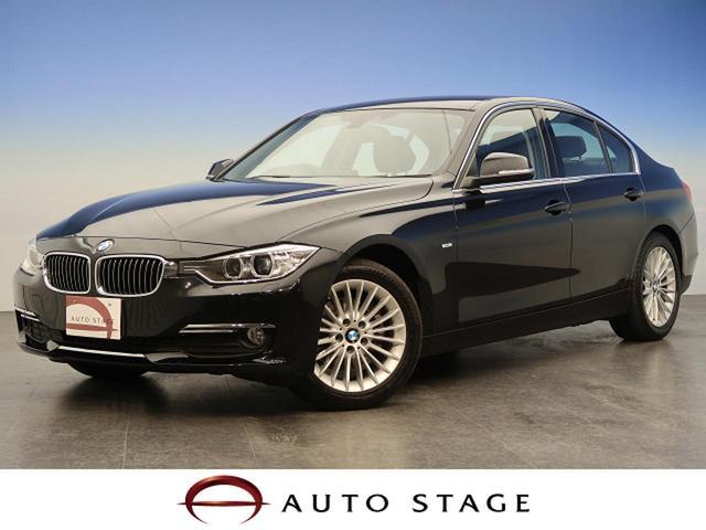 BMW 320d ラグジュアリー 黒革シート 禁煙車 純正ナビ
