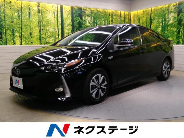 トヨタ Sナビパッケージ バックモニター 衝突被害軽減ブレーキ