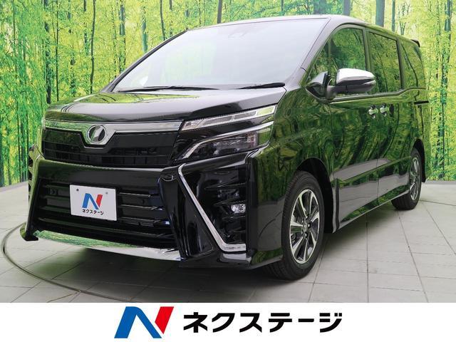 トヨタ ZS 煌II 登録済み未使用車 両側電動スライドドア LED