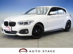 BMW118i Mスポーツ コンフォートPKG 禁煙車 純正ナビ