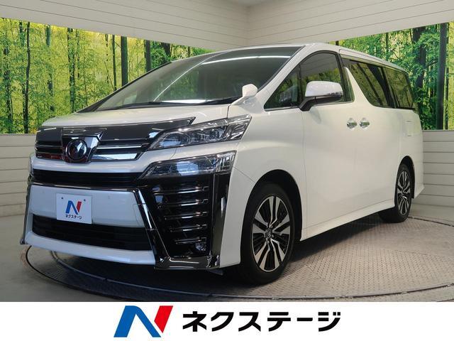 トヨタ 2.5Z Gエディション 両側電動スライドドア・サンルーフ