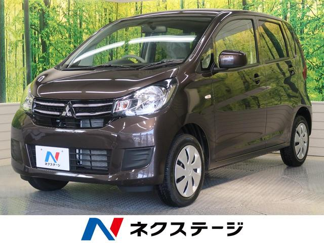 三菱 E e-アシスト 届出済み未使用車 シートヒーター キーレス