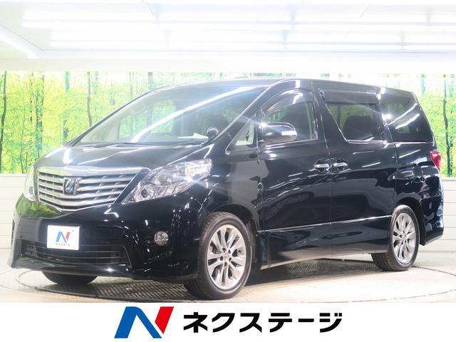 トヨタ 240S プライムセレクションII HDDナビ 両側パワスラ