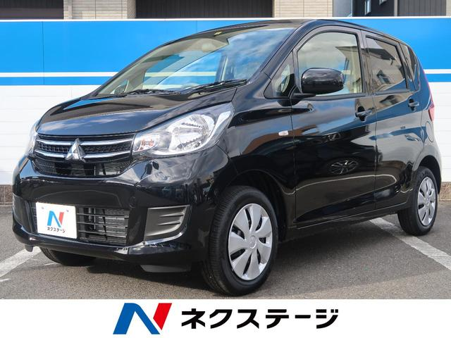 eKワゴン(三菱)E e−アシスト 中古車画像