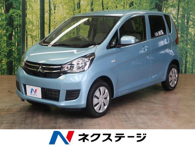 三菱 E e-アシスト 届出済み未使用車 シートヒーター