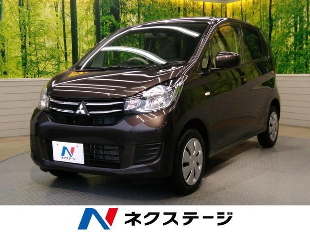 三菱 E e-アシスト 届出済未使用車 キーレスエントリー 禁煙車