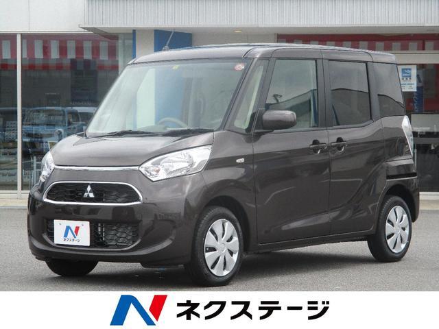 三菱 M e-アシスト 届出済未使用車 キーレス シートヒーター