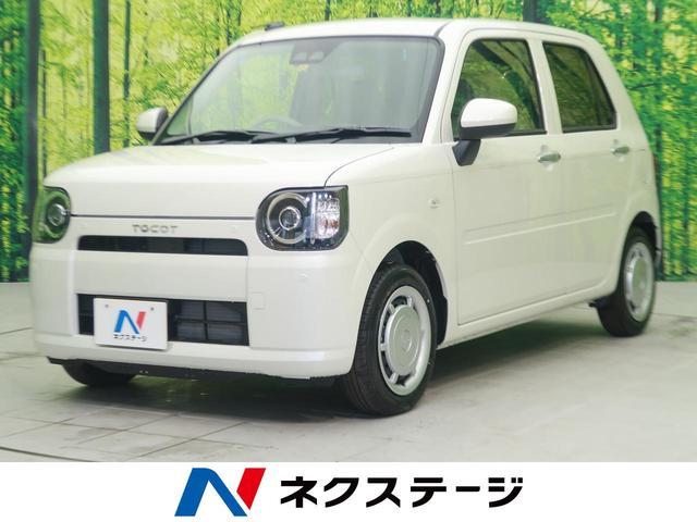 ダイハツ X SAIII 届出済未使用車 LEDヘッド コーナーセンサ