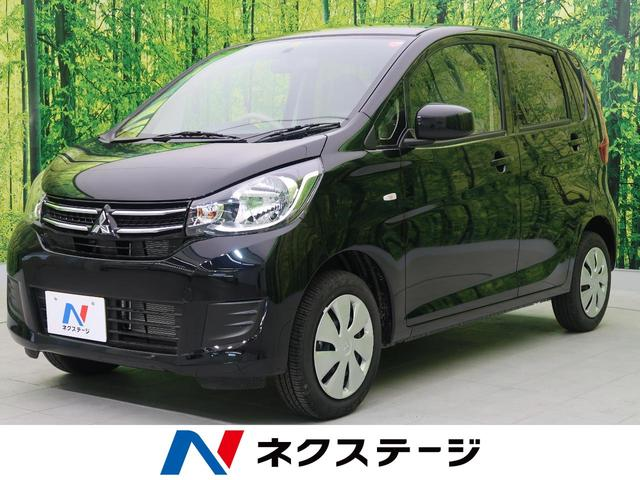 三菱 E e-アシスト レス 届出済未使用車 運転席シートヒーター
