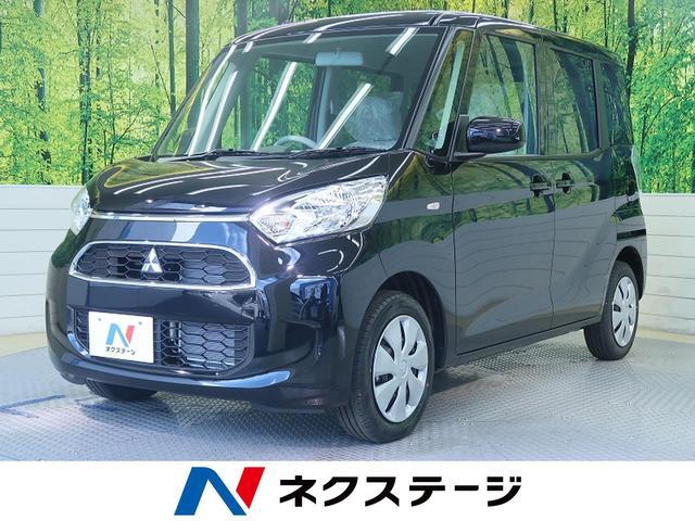 三菱 M e-アシスト シートヒーター アイドリングストップ