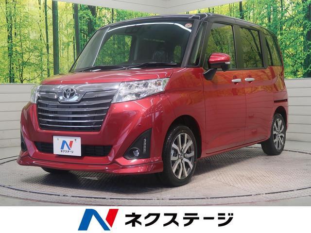 トヨタ カスタムG-T 両側電動スライドドア・衝突軽減システム