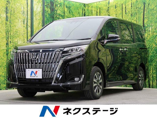 トヨタ Xi 8人乗 両側電動スライド 衝突軽減装置 オートクルーズ
