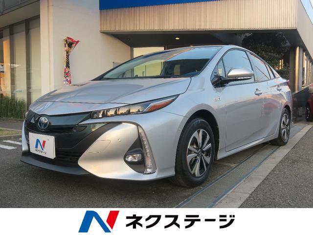 トヨタ A 衝突軽減 メーカーOPナビ クルーズコントロール