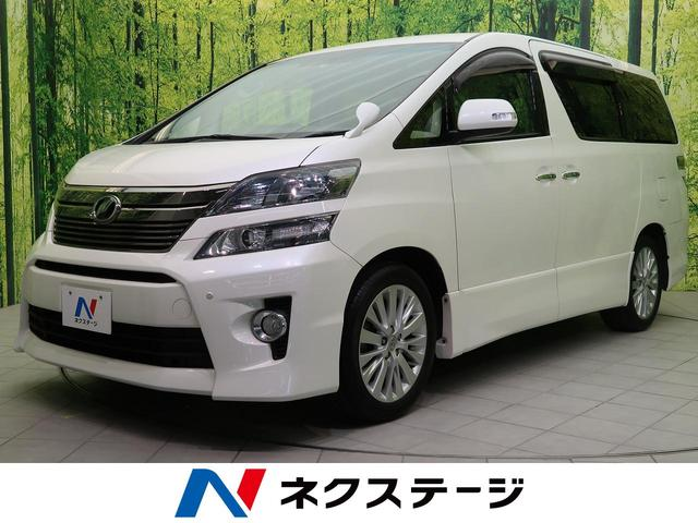 トヨタ 2.4Z 両側電動スライド 純正ナビ 後席モニター