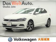 VW ポロTSIコンフォートライン セーフティPKG・テクノロジPKG