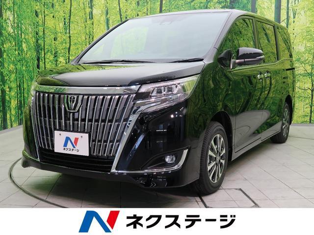 トヨタ Xi 登録済み未使用車 両側電動スライド