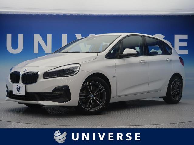BMW 218dアクティブツアラー スポーツ 純正HDDナビ ETC