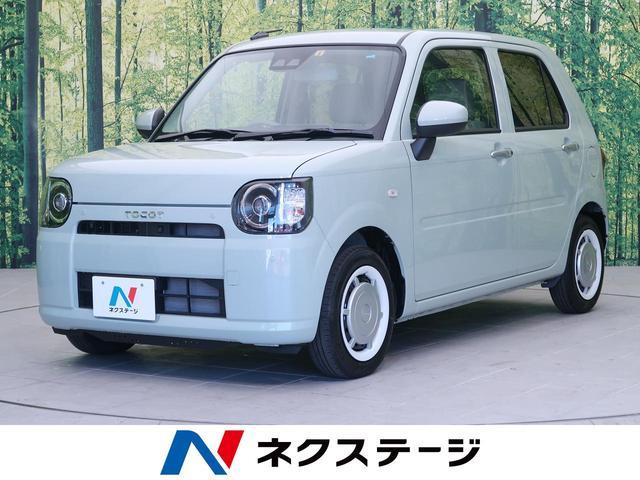 ダイハツ G SAIII 届出済未使用車 シートヒーター